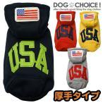 犬服 ペット USA ロゴ 国旗 ワッペン パーカー 厚手タイプ あったか素材 小型犬から中型犬 着せやすい前ボタンタイプ 秋冬モデル