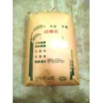 平成29年富山県産「あきだわら」種もみ 20kg袋