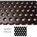 カラーアルミ複合板 パンチングパネル ブラック 3mm厚1000mm×2000mm 5Φ 10P 60° 両面黒マット/芯材黒 マーシャルブラック 1枚