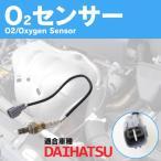 o2センサー オーツーセンサー テリオスキッド J131G EFDET/EFDEM 高品質 社外品 交換用 1本