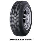 DUNLOP ダンロップ DIREZZA(デリッツァ)74R  ラリー・ダートトライアル競技用 タイヤ 185/65R14 185-65-14