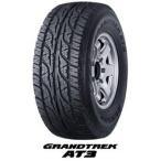 DUNLOP ダンロップ GRANDTREK グラントレック AT3 SUV・4WD用タイヤ 175/80R16 175-80-16