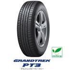 DUNLOP ダンロップ GRANDTREK PT3 グラントレック PT3 オンロ−ド専用SUV・4X4タイヤ 215/65R16 215-65-16