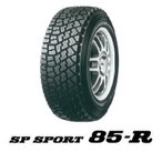 DUNLOP ダンロップ SP SPORT 85-R  (エスピースポーツ) ラリー・ダートトライアル競技用 タイヤ 165/65R13 165-65-13