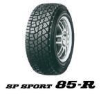 DUNLOP ダンロップ SP SPORT 85-R  (エスピースポーツ) ラリー・ダートトライアル競技用 タイヤ 175/65R14 175-65-14