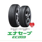 DUNLOP ダンロップ ENASAVE-エナセーブ- EC203  165/70R14 165-70-14 低燃費&ロングライフタイヤ