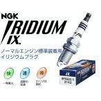NGK スパークプラグ イリジウムIX BKR6EIX