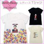 Tシャツ レディース BettyBoop ベティブープ Hello Kitty ハローキティ プリントTシャツ カットソー 2サイズ