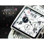 COGU 腕時計