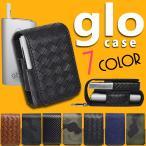 glo グロー ケース 本体 ネオスティック 収納 充電可能 フック付 メッシュ カーボン デニム カモフラ柄 加熱式タバコ入れ