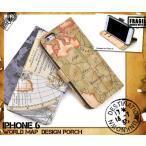 iPhone6 ケース 手帳型  スタイリッシュな地図 ワールド 世界地図 iphoneカバー スマホケース