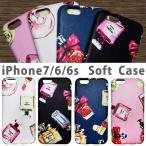 iPhone7ケース iPhone6ケース iPhone6sケース スマホケース ソフトケース iPhoneカバー 香水柄 パフューム アイフォン メール便