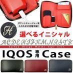 アイコスケース イニシャル名入れ IQOSケース アイコスカバー 財布型 カーボン レザー 本革 牛革 ラウンドファスナー カードポケット付き 加熱式タバコ入れ