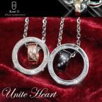 ペアネックレス ステンレス (2本セット) Unite Heart 人気 ブランド 安い