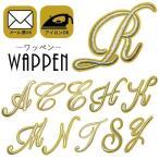 ショッピングワッペン ワッペン 刺繍ワッペン アルファベット イニシャル アイロン貼付け可能 バッグやiPhoneケースをオリジナルに ハンドメイド メール便
