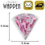 ワッペン スパンコール アイロン接着可能 縦5.4cm×横5.4cm ピンク ダイヤモンド 手芸 バッグやiPhoneケースをオリジナルに ハンドメイド メール便