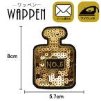 ワッペン スパンコール 縦8cm×横5.7cm ゴールド 香水 パフューム No'5 アイロン貼付け可能 バッグやiPhoneケースをオリジナルに ハンドメイド 手芸 メール便