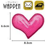 ワッペン スパンコール アイロン接着可能 縦6.6cm×横8.3cm ピンク ハート 手芸 バッグやiPhoneケースをオリジナルに ハンドメイド メール便