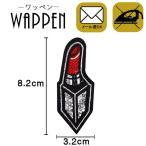 ワッペン ストーン付きワッペン 縦8.2cm×横3.2cm リップ 口紅 バッグやiPhoneケースをオリジナルに ハンドメイド 手作り 手芸 メール便