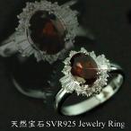 ショッピング指輪 指輪 リング SILVER925 天然ガーネット CZダイヤモンドリング シルバー925リング