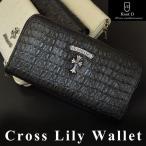 財布 メンズ 長財布 クロス クロコダイルデザイン 百合の紋章 ファスナー ZIP 2カラー ブラック ホワイト
