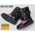 SALE / non no club ノンノクラブ BB-22581 エナメル仕上げ Gスノーブーツ 黒 15cm〜18cm <30%OFF>