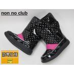 SALE / non no club ノンノクラブ JB-22615 エナメル仕上げ スノーブーツ 黒 19cm〜24cm <34%OFF>