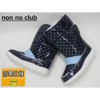 SALE / non no club ノンノクラブ JB-22615 エナメル仕上げ スノーブーツ NV 19cm〜24cm <34%OFF>