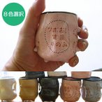 ツボ押し健康ゆのみ 日本製 陶器 美濃焼 湯呑み お茶 ツボ押しグッズ 8柄