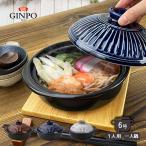 【選べる3色】 手作り風 深皿 20.5cm おりべ風 からし