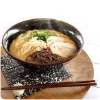 柚子天目 黒いラーメン丼 1400cc アウトレット 日本製 美濃焼 陶器 ゆず天目 どんぶり 丼ぶり 麺鉢 大鉢 おしゃれ うどん ブラック 大きい 大きめ