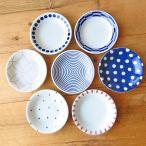 7柄から選べます 和食器 小皿 12cm   豆皿 取り皿 白 ブルー KOUSUI 日本製 美濃焼 アウトレット込み 丸
