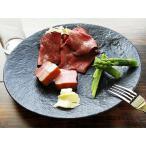 「盛れる器」 METEOR 24cm ミート皿   黒い食器 黒マット 丸 プレート 美濃焼 大皿 石風 陶磁器 スレートボード
