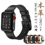 アップルウォッチ6 バンド アップルウォッチse Series5 44mm 40mm Apple Watch ベルト レザー 革 42mm 38mm おしゃれ Series4 3 2 1 汎用 取り換え簡単