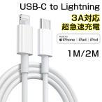MFi認証 Lightning USBケーブル ライトニングケーブル Apple認証 Made for iPod / iPhone / iPad ナイロン製 アルミ端子 1m 充電・データ転送 USB Cable