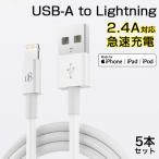 MFi取得品 Lightning USBケーブル ライトニングケーブル Apple認証 ナイロン製 アルミ端子 1m iPod iPhone iPad 充電器 データ転送 USB Cable 純正品質
