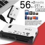 川宇 メモリリーダライタ / USB カードリーダー / メモリカードリーダー USB2.0 microSD / SDメモリカード / SDHC / SDXC / miniSDHC カードリーダー 等対応