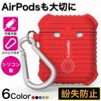 AirPods ��������� ��Ǽ������ ���åץ륤��ۥ� ���С� ���ꥳ���� �Ѿ� �����ݥå� �����б� ����ӥ��դ� ���ȥ�å� �ۥ���� ʶ���ɻ�