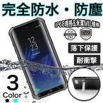 ショッピングgalaxy s8 ケース Galaxy S8+ ケース 耐衝撃 Galaxy S8 カバー 防水 スタンド機能 ストラップ付き IP68規格 防塵 米軍MIL規格 衝撃吸収 落下保護 指紋認証 全週保護