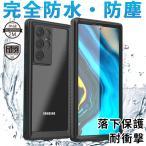ショッピングオリジナル ストラップ Galaxy S9+ 防水ケース 耐衝撃 Galaxy S9 ケース 純正 完全防水 IP68規格 ワイヤレス充電対応 ストラップ付き カバー 防塵 米軍MIL規格 スタンド可 指紋認証