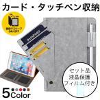 ショッピングair iPad Air2/Air ケース 耐衝撃 手帳型 レザー アイパッドエアー2 カバー 財布型 カード収納 タッチペン収納 スタンド機能 アップル タブレット 保護フィルム同梱