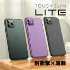 iPhone11 ケース 耐衝撃 iPhone 11 Pro ケース ミッドナイトグリーン おしゃれ iPhone11 Pro Max カバー マット スマホケース ワイヤレス充電可 指紋防止 薄い