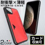 iPhone11Pro カードケース スマホケース iPhone11 Pro Max ケース  耐衝撃 カード収納 iPhone11 ケース おしゃれ 背面カード カバー 薄型 TPU レザー