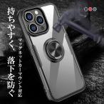 iPhone11 ������ ����դ� iPhone11Pro ������ �Ѿ� iPhone11 Pro Max ������ ���ꥢ ���С� iPhone11�ץ� ������ ���� �������  Ʃ�� TPU