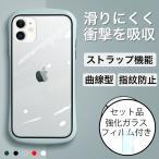 iPhone SE ケース 第2世代 iPhone8 ケース クリア iPhone8Plus カバー iPhoneSE2 ケース クリア 透明 携帯ケース iphone8プラス 耐衝撃 ガラスフィルム付