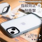 iPhone12 Pro Max ケース 耐衝撃 iPhone12 ケース おしゃれ ブルー iPhone12Pro iPhone12Mini カバー 半透明 ストラップ機能 スマホケース マットタイプ クリア