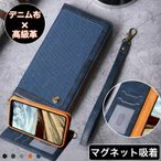 iPhone7 ケース 財布 手帳型 iPhone7 Plus カバー レザー iPhone6sPlus / 6Plus / 6s / 6 カバー 耐衝撃 カード収納 本革調 ストラップ付き デニム布 ブランド
