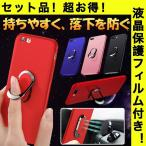 iPhone6s Plus / 6 Plus ケース リング付き 耐衝撃 カバー 落下防止 リングスタンド メンズ 磁石ホルダー対応 iPhone8 Plus/7Plus/8/7/6s/6 スマホケース