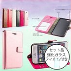 iPhone8 ケース 手帳型 カード収納 スタンド機能 レザー 本革調 iPhone8 Plus/7 Plus/7/6s Plus/6s/6 Plus/6/SE/5s/5/X 耐衝撃 カバー スマホケース