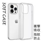 iPhone8/7 ソフトケース クリア iPhone8 Plus/7 Plus カバー 透明 TPU素材 耐衝撃 おしゃれ iPhone6sPlus/6Plus/6s/6/SE/5s/5 スマホケース シンプル